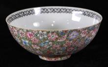 Chinese Eggshell Mille Fleur Porcelain Bowl
