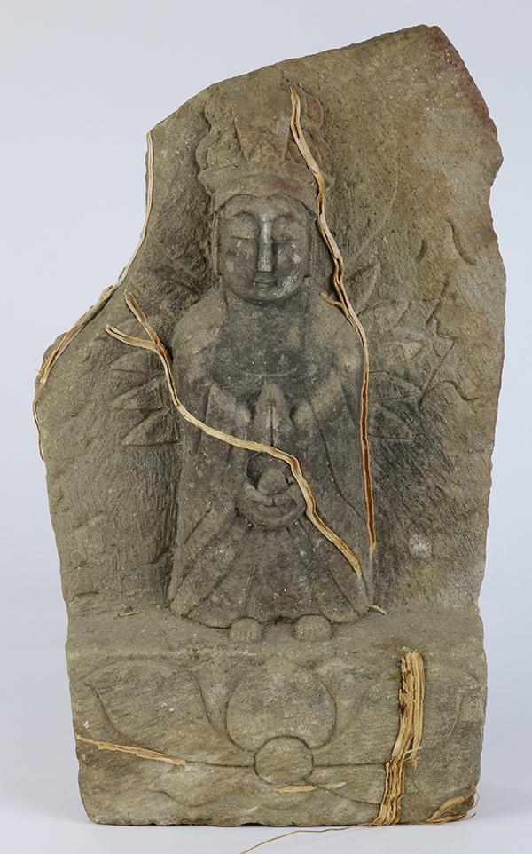 Asian Sculpture 94