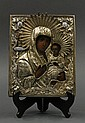Russian vermeil and enamel icon of Madonna and Child