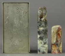 Chinese Paktong Seal Box and Seals