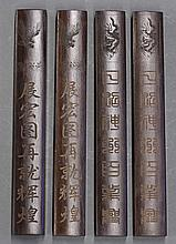 Two Pair of Chinese Scroll Weights