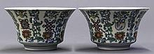Chinese Doucai Porcelain Cups, Buddhist Symbols