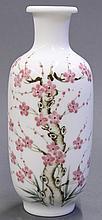 Chinese Vase, Prunus, Huairen Tang