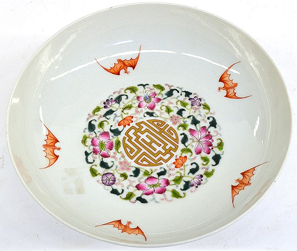 Chinese Footed Porcelain Dish