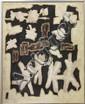 Painting, European School, 20th century