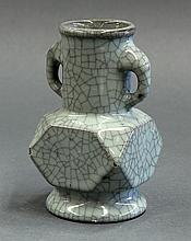 Chinese Guan-style Faceted Vase