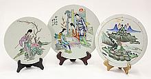 Three Chinese Circular Porcelain Plaques