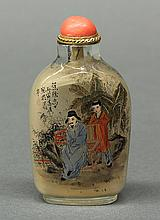 Chinese Inside Painted Snuff Bottle, Xiaoxia