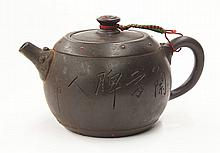 Chinese Yixing Tea Pot