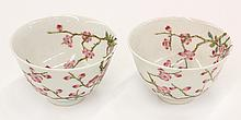 Chinese Famille Rose Cups, Prunus