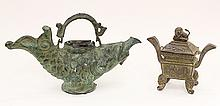 Chinese Bronze Fish  Watering Can