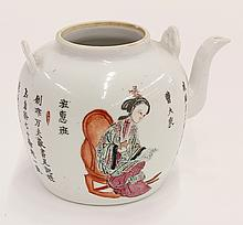 Chinese Enameled Porcelain Tea Pot