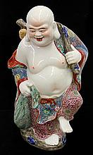 Chinese Porcelain Standing Budai