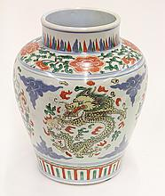 Chinese Enameled Porcelain Vessel