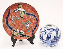 Two Chinese/Japanese Plate and Jar