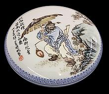 Chinese Enameled Porcelain Circular Covered Container