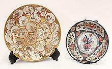 Japanese Kutani Chargers and Dish, 19c