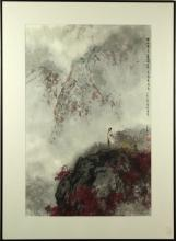 Chinese Painting, Li Shan, Scholar in Landscape