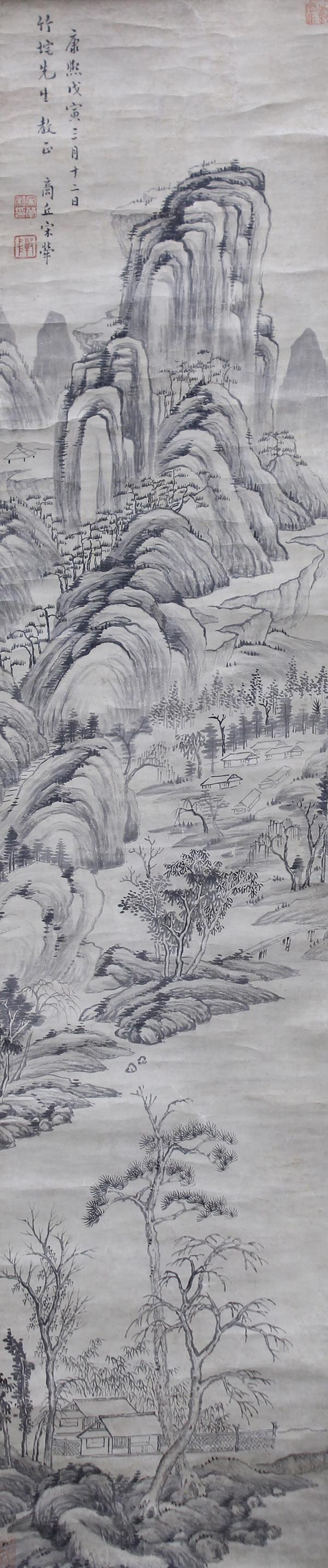 Chinese Scroll Painting, manner of Song Luo