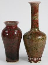 Two Chinese Peach Bloom Vases