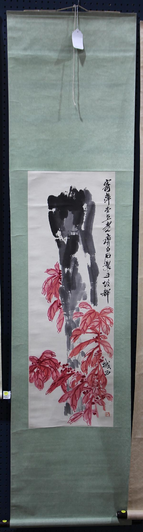 Chinese Scroll Painting, Manner Qi Baishi