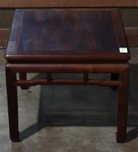 Chinese Square Stool