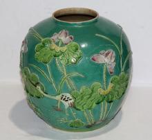 Chinese Porcelain Jar Molded with Egret