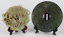 Two Chinese Archaistic Stone Disc