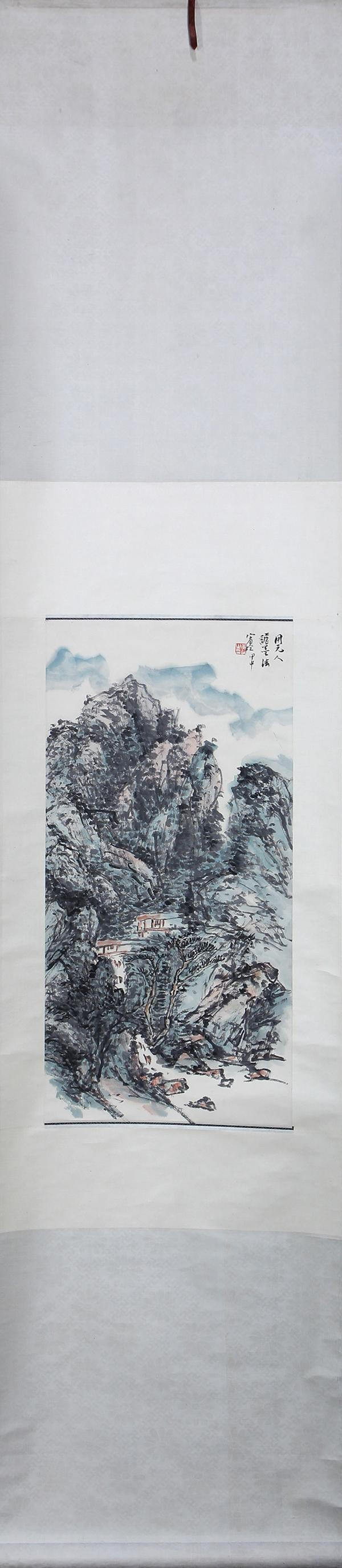 Chinese Scroll, manner of Huang Binhong, Landscape