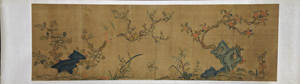 Chinese Woven Kesi, Bird and Flower