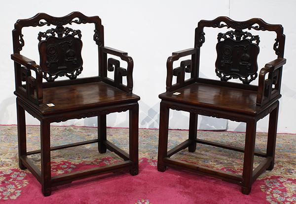 Chinese Hardwood Chairs