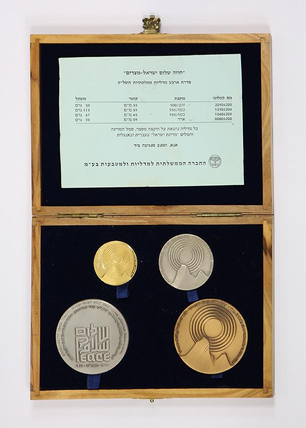 1979 (5739) Israel-Egypt peace treaty medals, consisting of a 900 gold medal (weight: 30 grams), two 935 silver medals (total weight...