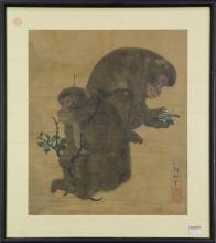 Japanese Painting, Mori Sosen, Monkeys, 18/19c