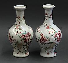Two Chinese Porcelain Vases, Prunus