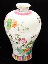 Chinese Famille Rose Meiping Form Vase