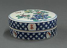 Chinese Doucai Porcelain Box
