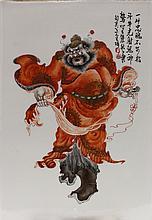 Chinese Porcelain Plaque, Zhongkui