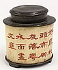 Chinese Pewter and Ivory Colored Tea Caddy, 19th century