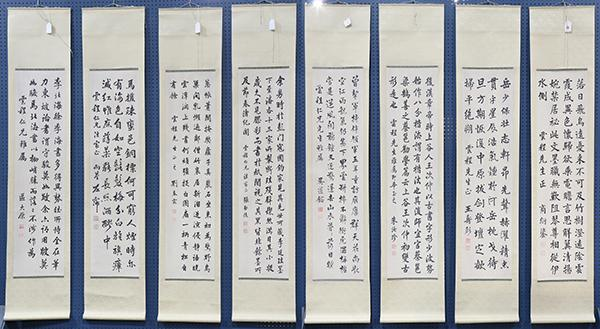 Set of Eight Chinese Calligraphy Scrolls