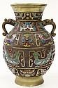 Japanese Champleve Enameled Vase