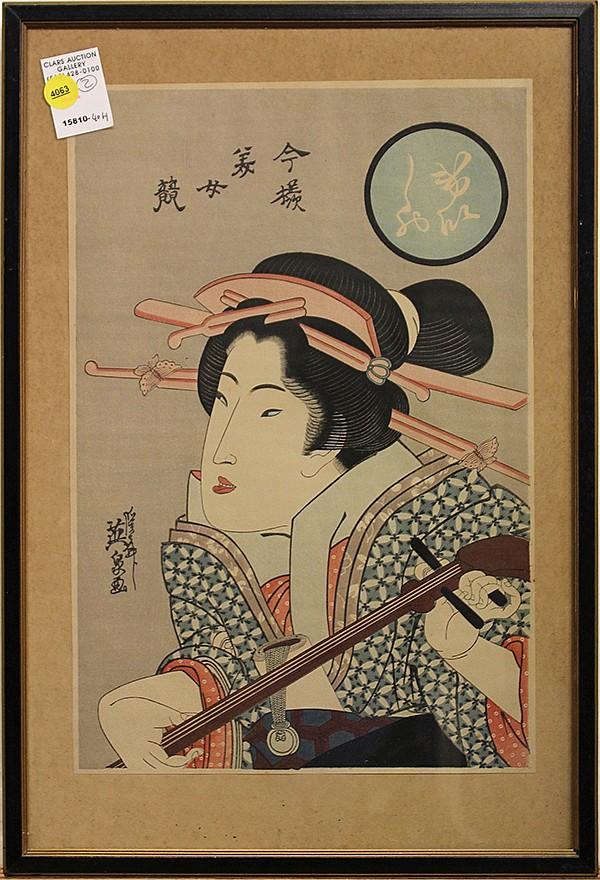 Japanese Woodblock Print Eisen / Yoshiiku