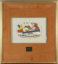 Painting, East Indian School (18th century)