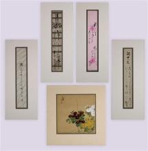Japanese Calligraphy of Tanka Poems, Painting