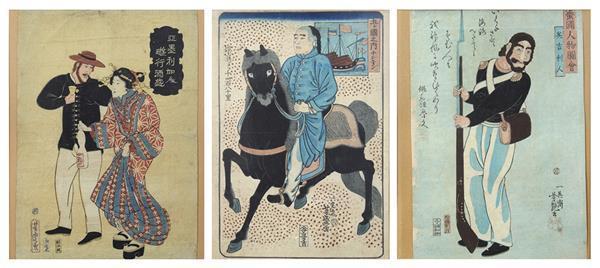 Japanese Prints, Foreigners: Yoshimori, Yoshitora, Yoshitsuya
