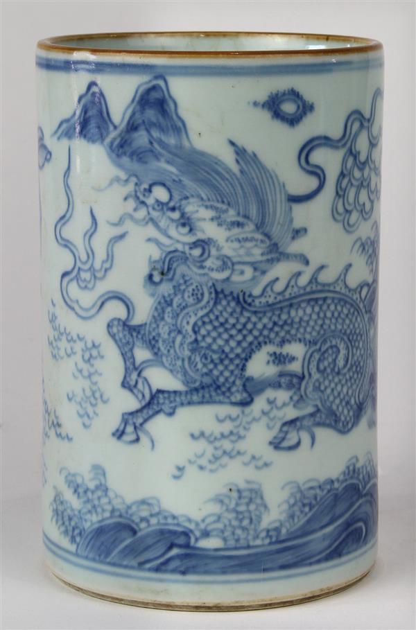 Chinese Blue-and-White Brush Pot, Qilin