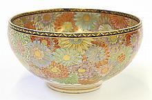Japanese Kyoto Satsuma Bowl
