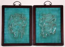 Chinese Turquoise Porcelain Plaques