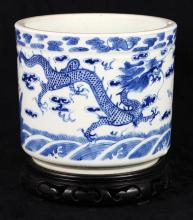 Chinese Blue-and-White Porcelain Dragon Vessel