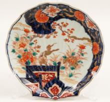 JAPANESE IMARI PORCELAIN FAN SHAPED PLATE