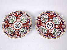 PAIR OF EARLY ENGLISH GOLD RIMMED PORCELAIN BOWLS